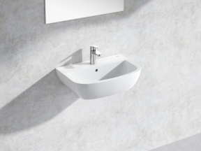 Bau Wall-hung Basin 55 Set