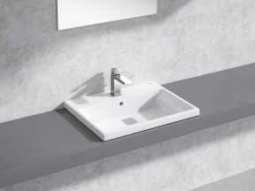 Eurocube Built-in Basin 60 Set