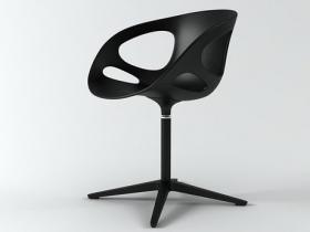 RIN™ 3d model  Fritz Hansen