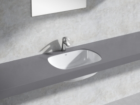 Eurosmart Under Counter Basin 60 Set