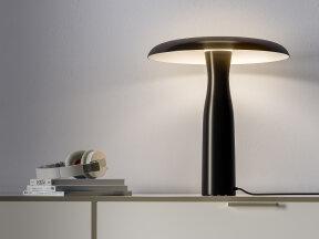Kinoko Table Lamp